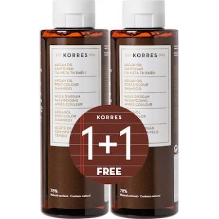 Korres Argan Oil Post-Colour Shampoo 2x250ml