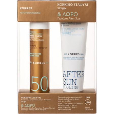 KORRES RED GRAPE ΚΟΚΚ ΣΤ SPF50-50ML&COOL GEL 50ML