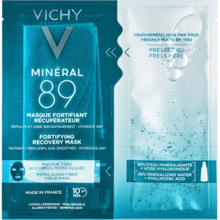 VICHY MINERAL 89 TISSUE MASK 29G