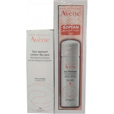 AVENE SOIN APAISANT CONTOYR DES YEUX +THERMAL SPRING WATER MINI