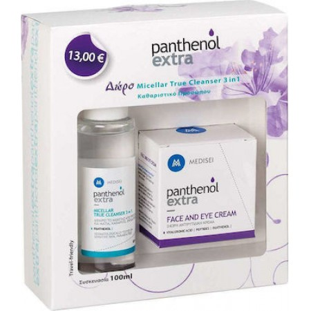 PANTHENOL EXTRA FACE AND EYE CREAM 50ML+ΔΩΡΟ MICELLAR 3 IN 1 100ML
