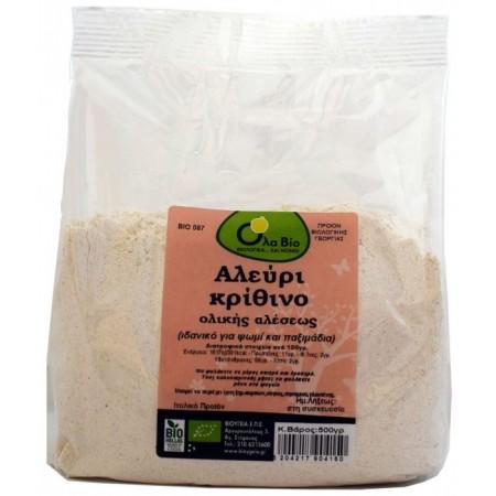 ΒΙΟ-ΥΓΕΙΑ ΑΛΕΥΡΙ ΚΡΙΘΙΝΟ ΟΛΙΚΗΣ ΑΛΕΣΕΩΣ (ιδανικο για ψωμι και παξιμαδια) 500gr