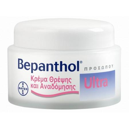 PBEPANTHOL ULTRA 2,5% 50 ML (-20%)