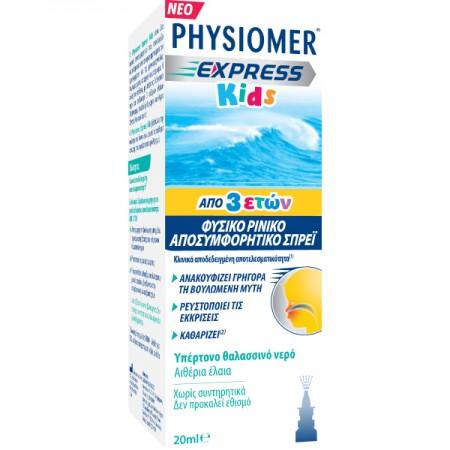 PHYSIOMER EXPRESS KIDS