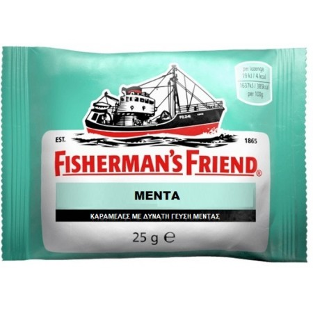 FISHERMAN'S MINT(ΠΡΑΣΙΝΟ) Χ.ΖΑ