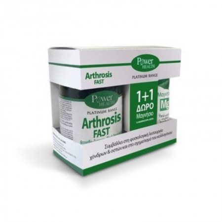 PPOWER HEALTH PLATINUM ARTHROSIS FAST 20S CAPS+  MAGNES 10S