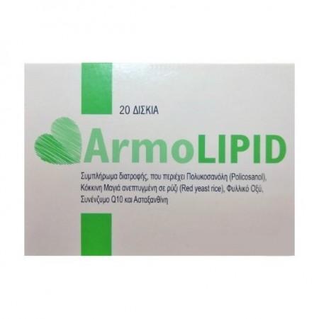 ARMOLIPID TABL X20 (ΣΥΜΠΛ.ΔΙΑΤ