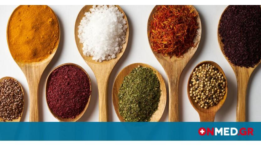 Spice it up με τα αγαπημένα σας μπαχαρικά