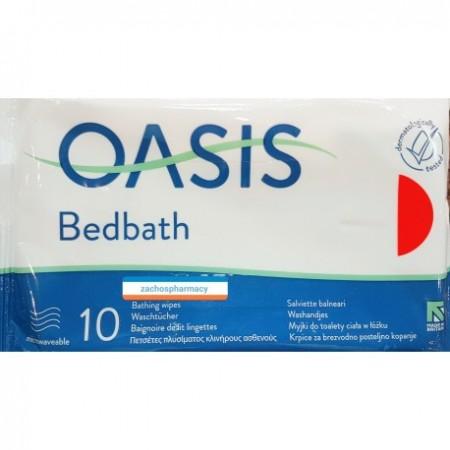OASIS BED BATH X10(ΥΓΡΑ ΘΕΡ/ΝΑ
