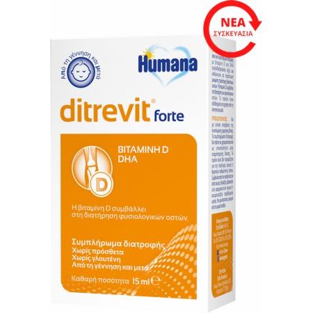 Humana Ditrevit Forte Σταγόνες Συμπλήρωμα διατροφής 15ml