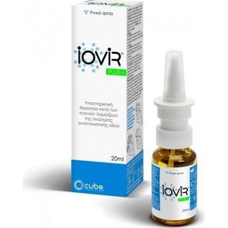 Cube Iovir Plus Nasal Spray 20ml