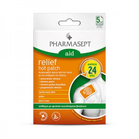 PHARMASEPT HOT RELIEF PATCH (5TMX)