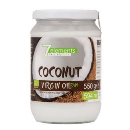 7ELEMENTS COCONUT VIRGIN OIL BIO RAW 550gr