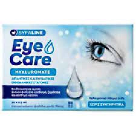 Syfaline Eye Care (Sodium Hyaluronate 0,2%) Monodose 20 x 0,5ml (HYALURONATE)
