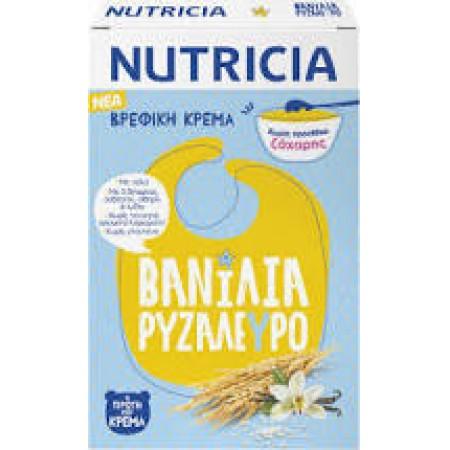 NUTRICIA ΒΑΝΙΛΙΑ ΡΥΖΑΛΕΥΡΟ 250GR
