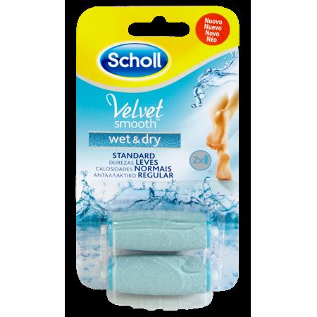 SCHOLL VELVET SMOOTH WET & DRY (Ανταλλακτικά Regular Λίμας Wet & Dry) 2τμχ