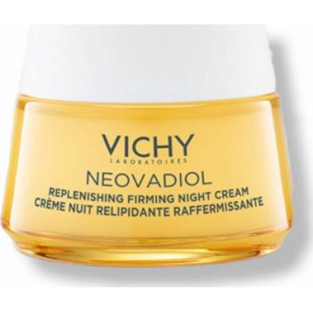 Vichy Neovadiol Εμμηνόπαυση Κρέμα Νύχτας Αναπλήρωση Λιπιδίων & Σφριγηλότητα 50ml